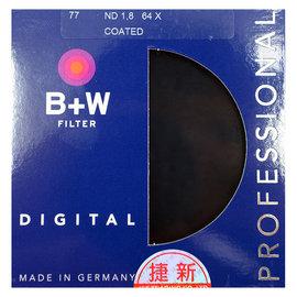 ~相機 ~ B W F~Pro 46mm ND106 Filter 1.8E 減光鏡 ND
