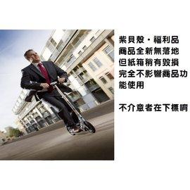 【紫貝殼●福利品(商品全新無落地,但無外箱)】『CID05』瑞士Micro滑板車(型號Flex Air 200mm 20公分大直徑打氣胎車輪-碎石路面也能滑