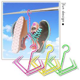 【Q禮品】B2363 旋轉活動式曬鞋架/魔術鞋架/多功能晒鞋架/晾鞋架/曬帽曬襪/可曬2雙鞋