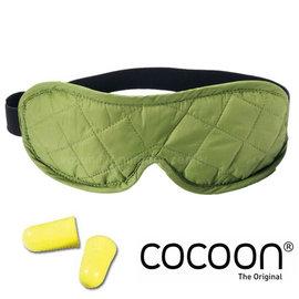 【奧地利 COCOON】Eye Shades 舒適柔軟眼罩/旅行舒適休眠眼罩.標準眼罩.柔軟排汗透氣.長途旅遊/附贈耳塞.收納袋_亮綠 COESL02