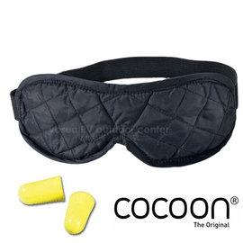 【奧地利 COCOON】Eye Shades 舒適柔軟眼罩/旅行舒適休眠眼罩.標準眼罩.柔軟排汗透氣.長途旅遊/附贈耳塞.收納袋_黑 COESL03