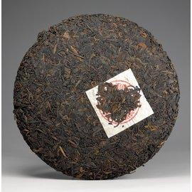 ~陳年普洱茶~63 號房╱400克╱紅印╱陳年熟茶餅— 健康養生•待客送禮的 飲品〔一定瘦