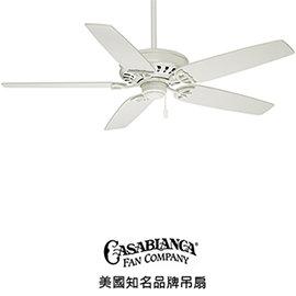 Casablanca Concentra 54英吋能源之星 吊扇^(54019^)白色 於
