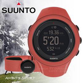 【芬蘭 SUUNTO】公司貨 新款 AMBIT3 SPORT CORAL (HR) GPS 運動款 全功能戶外運動錶/全能電腦腕錶/適三鐵.游泳.藍芽.心率_珊瑚紅