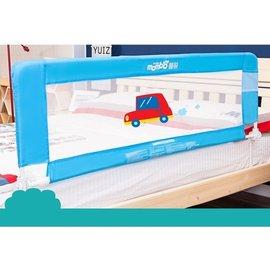 【紫貝殼】『LA32』 《蔓葆安全防護欄》床護檔 床欄 床護欄 嬰兒床圍(汽車)(長180分*高63公分崁入式) 適用平面床、掀床、有床框床架