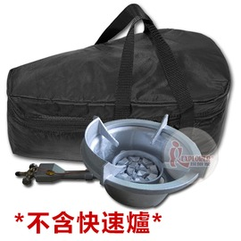 探險家戶外用品㊣BG010 快速爐專用外袋 (台灣製) 爐具收納袋 加厚泡棉保護 裝備袋 適用 小型快速爐