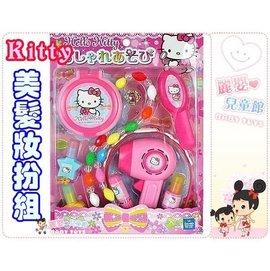 麗嬰兒童玩具館~三麗鷗-Hell Kitty美髮妝扮組-扮家家酒遊戲附吹風機~