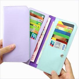 PS Mall 可愛糖果色系多 超薄卡片收納包 錢包 卡夾 長夾 多卡位 卡片包 信用卡包