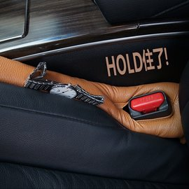 汽車用品車載座椅縫隙塞 汽車改裝防漏縫 車內保護清潔 椅縫塞^(四色 ^)~AE10122