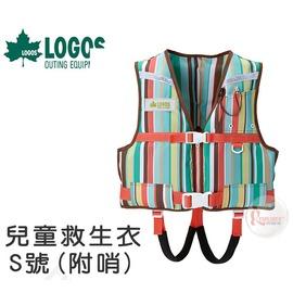 探險家戶外用品㊣NO.66811203 日本品牌LOGOS 兒童條紋救生背心S (附哨) 救生衣/浮力衣/磯釣/釣魚/戲水/救援