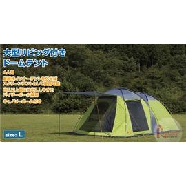 探險家露營帳篷㊣NO.71805015 日本品牌LOGOS Rosy雙背山一房一廳270L帳蓬 200CM挑高版五人帳篷帳棚