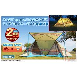 探險家露營帳篷㊣NO.71806505 日本品牌LOGOS 印地安帳篷雙房帳棚500AE 印第安帳篷 PANEL抗風進化系