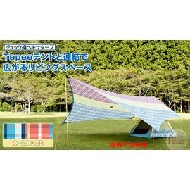 探險家露營帳篷㊣NO.71806515 日本品牌LOGOS 愛麗絲格紋天幕帳4.3x5.7m (附營柱) 炊事帳棚 可連接印第安帳篷