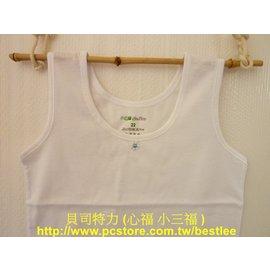 ~小三福~155 單面薄棉女小背心 32號 ^(11~13歲^) ^|^| 100^%天然