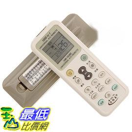 ^~有 ~馬上寄^~ 玉山豐 1028E 型冷氣遙控器 1000 合一 萬能空調遙控器 T
