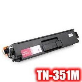 BROTHER TN~351M  TN351 M相容碳粉匣 紅色  :MFC~L8600C