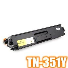 BROTHER TN~351Y  TN351 Y相容碳粉匣 黃色  :MFC~L8600C