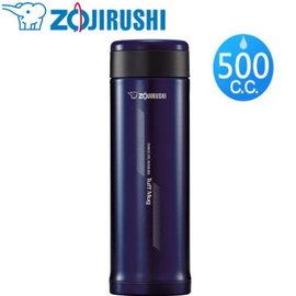 ZOJIRUSHI 象印 500cc 不鏽鋼 真空 保冷 保溫杯 SM-AFE50 免運費 保溫瓶