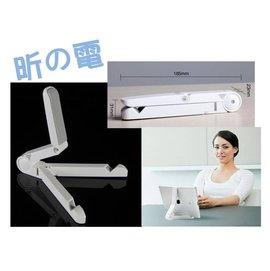 ~勁昕科技~ipad1 2 3 4蘋果手機平板電腦支撐架子air mini 折疊懶人支架