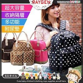 媽咪包 時尚 多功能 大容量 收納 背包 保溫袋 尿墊 三件組【HH婦幼館】