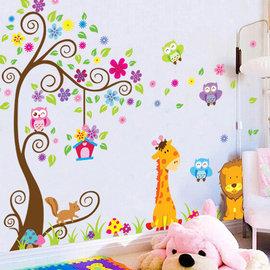壁貼 ~ 可愛小樹貓頭鷹