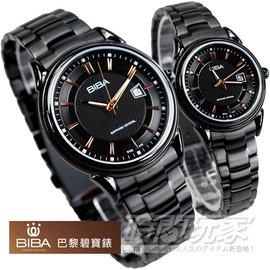 B12BS019B B32BS019B 碧寶錶BIBA情人對錶 簡約線條 不�袗�帶 IP