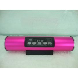 ~音韻3C~K05 MP3喇叭 充電式鋰電池 可接手機 小喇叭 鋁合金音箱 小音箱 USB