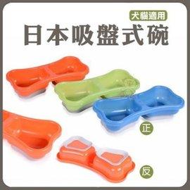 ~GOLD~~02021236~MYWANG吸盤式寵物雙食器~塑膠雙碗~防滑止滑效果