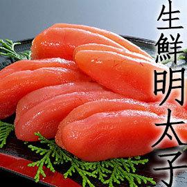 ㊣盅龐水產 ~生鮮明太子~ 1000g 盒 零售 1605 盒 鱈魚卵 ^( . ^)