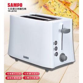 【SAMPO聲寶】COOL TOUCH 七段濃淡烤麵包機 TR-LB75C 可烤厚片土司