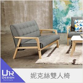 UR DESIGN 妮克絲雙人椅^(Z40 217~7^)