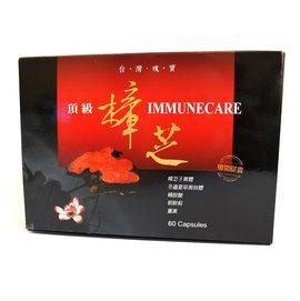 SGS等八大安心检验认证-台湾红宝石☆★牛樟芝复方胶囊(可素食)★☆三帖类、多醣体超过40%