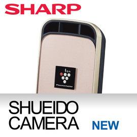 集英堂写真機~全國~SHARP 夏普 IG~GC1 N 高濃度負離子 除菌 車用空氣清淨機