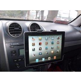 新竹市-卓也合ipad air mini 7吋/10吋 汽車用導航GPS支架/平板車架/冷氣孔固定架(車座椅-冷氣口-平板用) [CRO-01-00003]