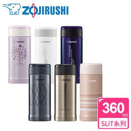 易購網 ✦ ✦ZOJIRUSHI 象印 360cc 不鏽鋼真空保溫杯 ~SM~AFE35~