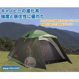 NO.71801725TW 日本品牌LOGOS 綠楓300FR-IZ 八人帳篷帳棚帳蓬可與320L客廳帳連結71807001 自由配