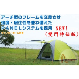加購自由配㊣NO.71801816TW 日本品牌LOGOS NEOS PANEL 六人帳篷270-L (雙門特仕版)帳蓬帳棚