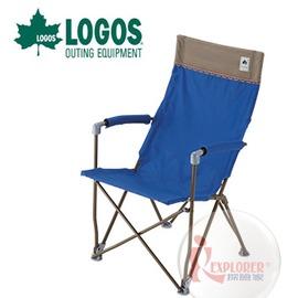 探險家戶外用品㊣NO.73174021 日本品牌LOGOS 經典系列 豬鼻高背休閒椅藍/卡 大川椅摺疊椅折疊椅折合椅