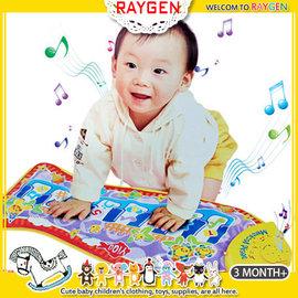 玩具 兒童魚型多功能音樂觸摸琴 遊戲毯【HH婦幼館】