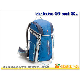 ^~24期0利率 免 ^~ Manfrotto Off Road Backpack HIK
