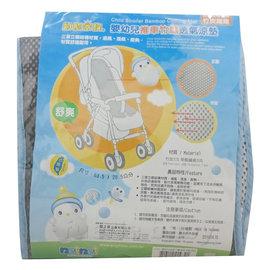 neinei奶瓶家族-嬰幼兒推車竹纖透氣涼墊(N1932)