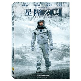星際效應 Interstellar DVD