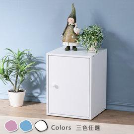 ~Homelike~ 風單門置物櫃 收納櫃 展示櫃 系統櫃 書櫃^(三色^)
