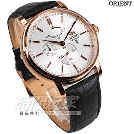 FEZ09006W 東方錶 ORIENT 紳士機械錶 玫瑰金框皮帶男錶 防水手錶
