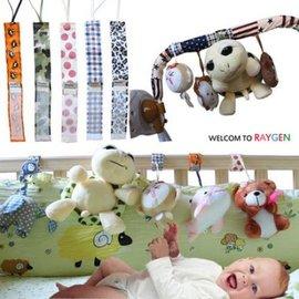 玩具 多功能嬰兒床玩具玩偶掛帶 綁帶【HH婦幼館】