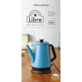 recolte 日本 麗克特 經典快煮壺 RCK-2  -土耳其藍