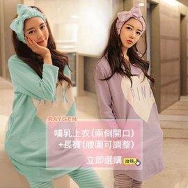 孕婦裝 哺乳 印花 套裝 月子服 餵奶衣 睡衣 孕婦裝【HH婦幼館】