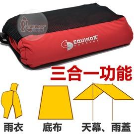 探險家戶外用品㊣eq4750-1013 美國品牌 EQUINOX 多功能斗篷雨衣 (紅) 外帳 地布 炊事帳 雨蓋 緊急 簡易 避雨 帳篷