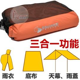 探險家戶外用品㊣eq4750-1023 美國品牌 EQUINOX 多功能斗篷雨衣 (橘) 外帳 地布 炊事帳 雨蓋 緊急 簡易 避雨 帳篷