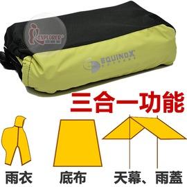 探險家戶外用品㊣eq4750-1036 美國品牌 EQUINOX 多功能斗篷雨衣 (芥末) 外帳 地布 炊事帳 雨蓋 緊急 簡易 避雨 帳篷